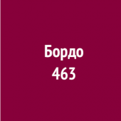 h dupont classique №463 бордо 125ml
